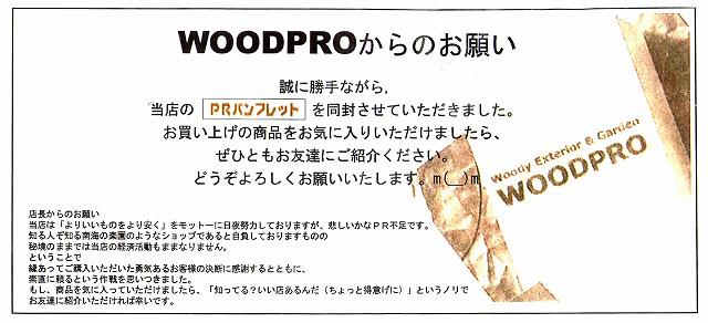 001のコピーa.jpg