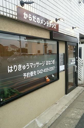 20140917_16216_372a.jpg