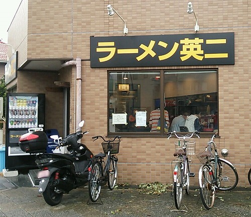 20141015_130033_848a.jpg