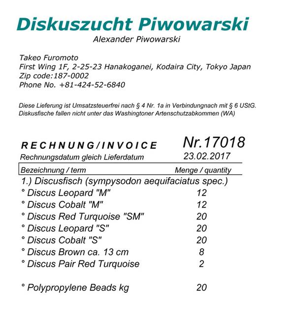 17018 Takeo Furomoto.jpg